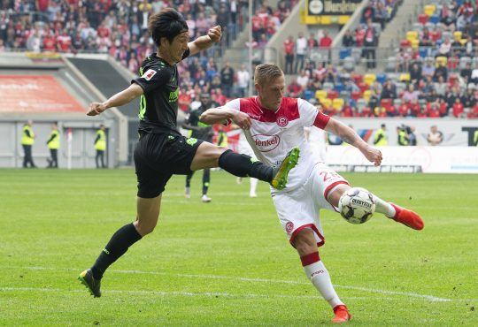 2. Bundesliga Hennings Düsseldorf Hannover Haraguchi