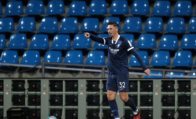 Zulj Robert Bochum VfL Bundesliga Thomas Reis Schindzielorz